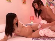 japanese les girl schoolgirls share vibrator – asian teen