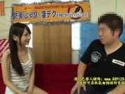 跡美しゅり動画プレビュー6