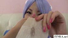 Sumire Matsu Japan scent fetish schoolgirl