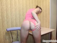 Giving You an Erotic Striptease!