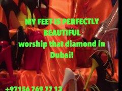 Dubai Foot Fetish Mistress, +971567697713