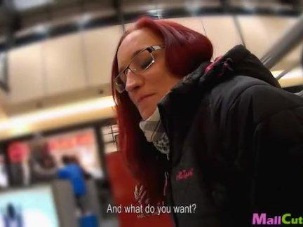 MallCuties - Amateur girl fucking on public
