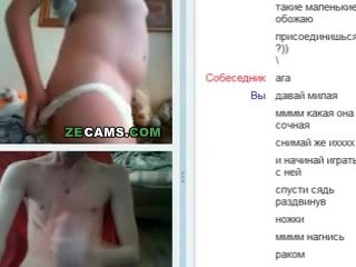 Russian show pussy on omegle...