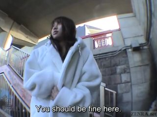 Subtitles classic Japanese public nudity attempts